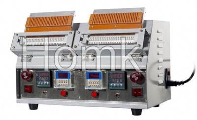 Tilt Fiber Curing Oven(HK-52C)
