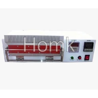 Fiber Curing Oven(HK-48H)